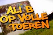 Ali-B-Op-Volle-Toeren-seizoen-2-www.h4w.nl_