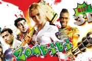 zombibiposter2